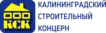 ООО КСК