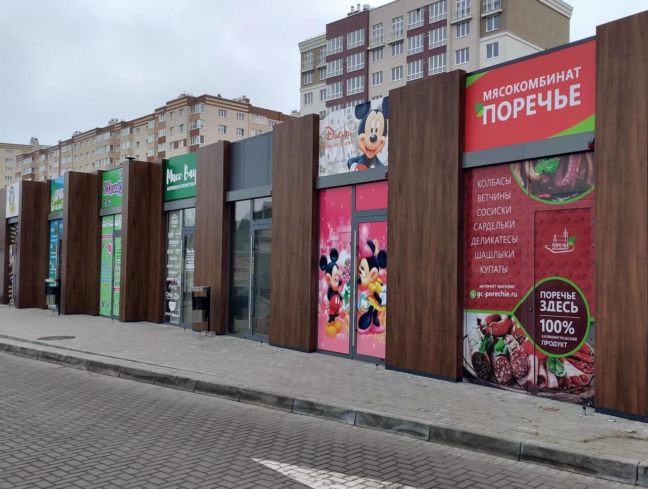 ул. Аксакова, 125А